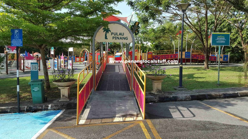 Penang Youth Park Playground Entrance