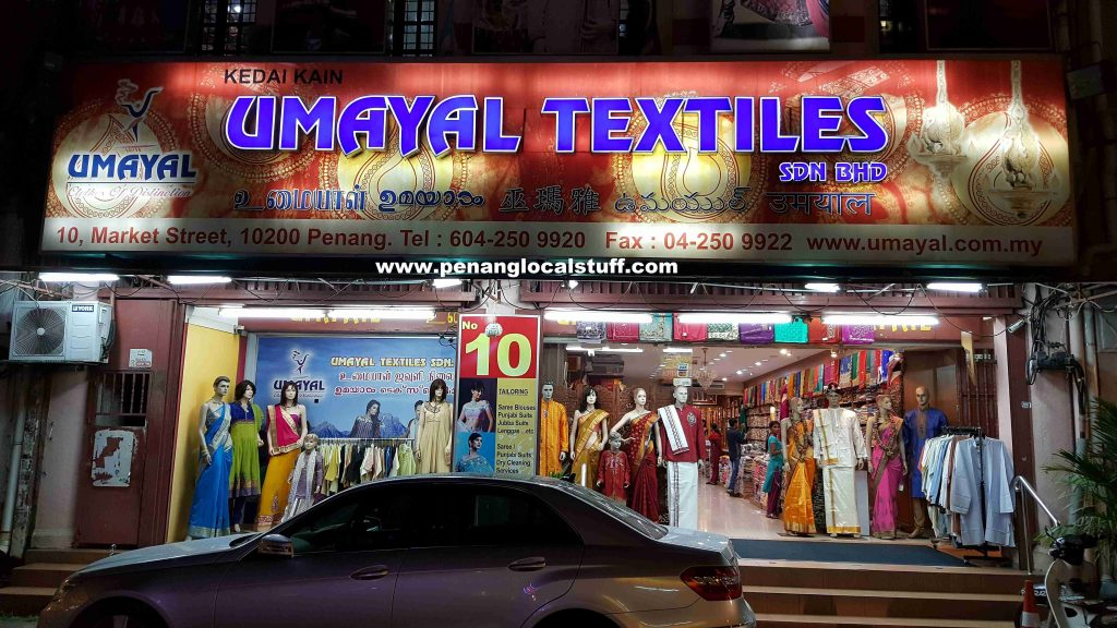 Umayal Textiles In Little India Penang