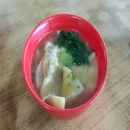 Sui Kow Dumplings Soup