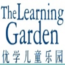 The Learning Garden Penang