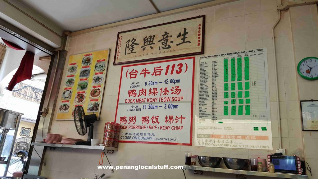 113 Duck Meat Koay Teow Th'ng Opening Hours