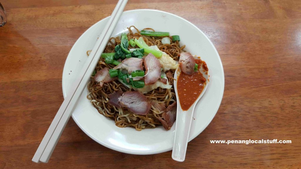 O & N Kopitiam Wan Tan Mee With Sambal