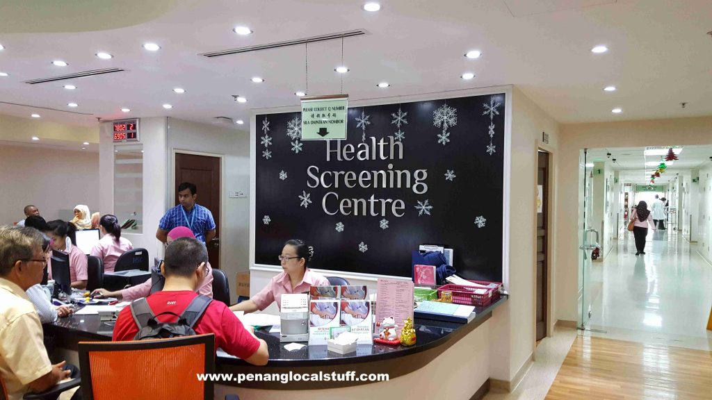 Lam Wah Ee Hospital Health Screening Centre