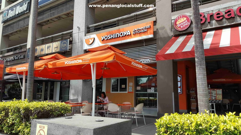Yoshinoya E-Gate Branch