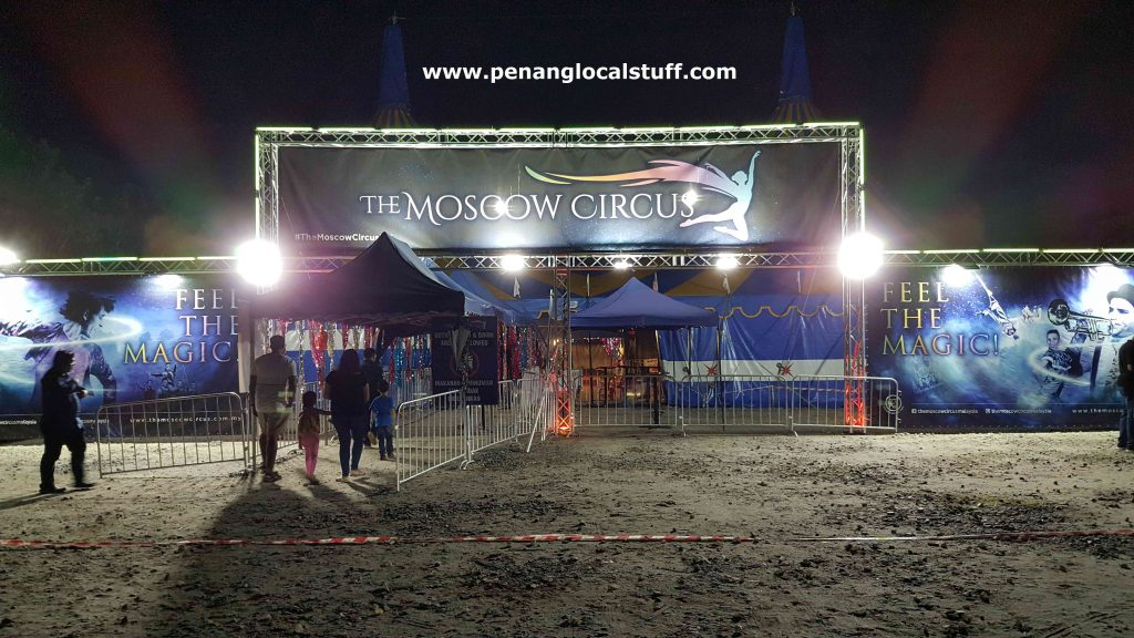 The Moscow Circus Queensbay Mall Entrance