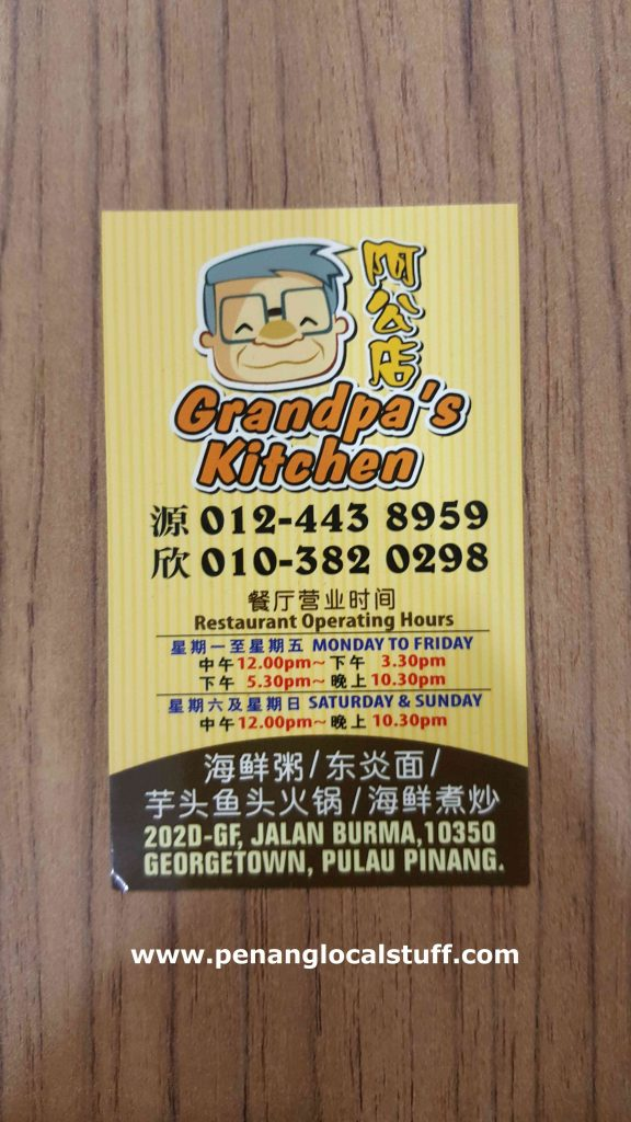 Grandpa's Kitchen Business Card