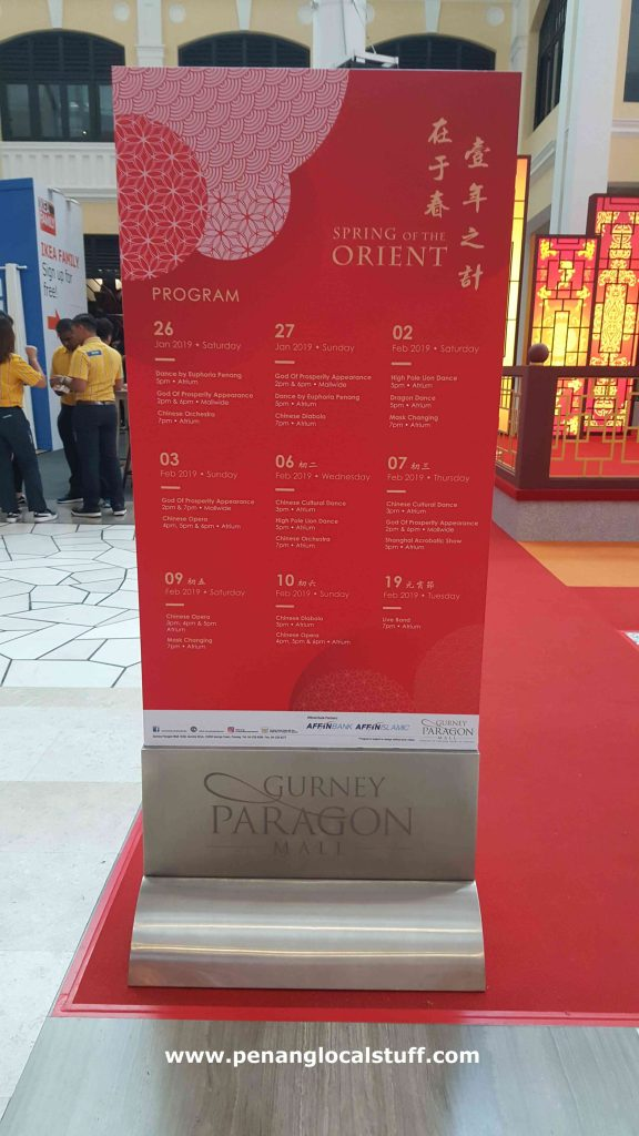 Gurney Paragon CNY Activities