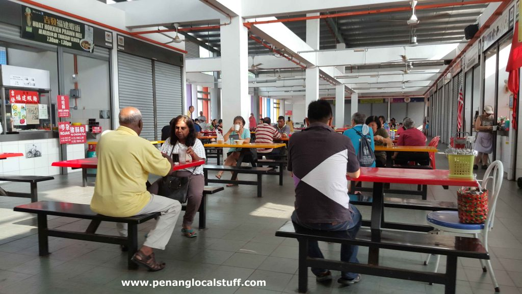 Jalan Permai Food Complex Dining Area