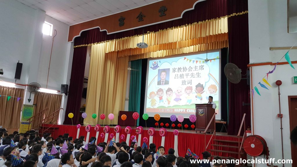 Union Primary School Children's Day Speech