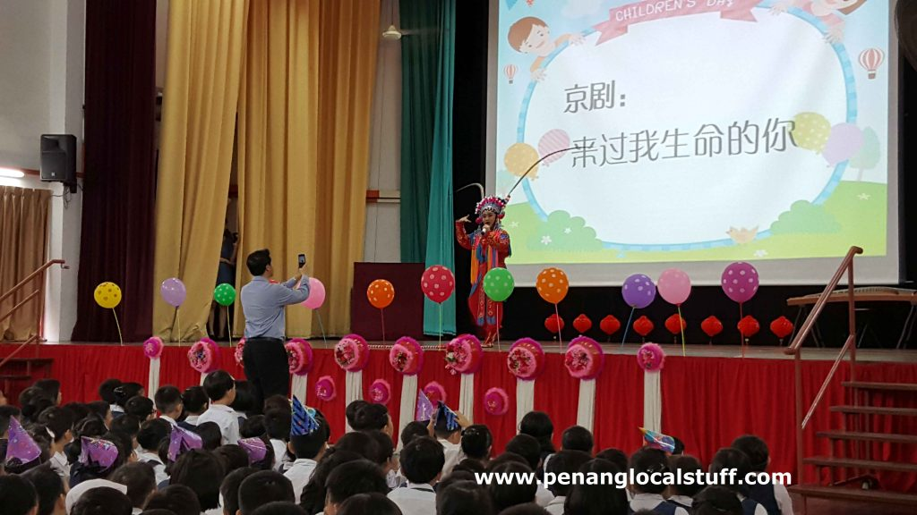 Union Primary School Chinese Opera Performance