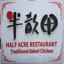 Half Acre Restaurant At Straits Quay