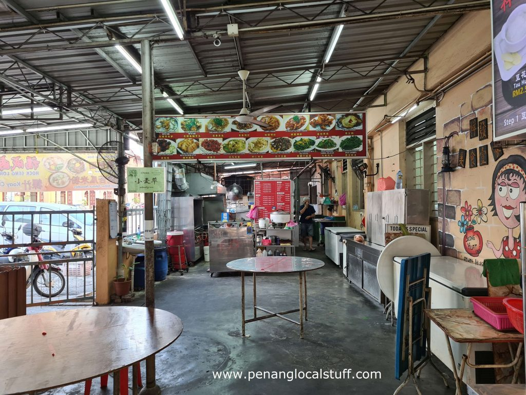 Chinese Cuisine Stall