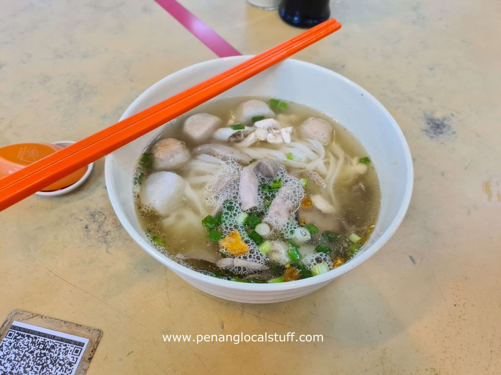 Special Koay Teow Thng