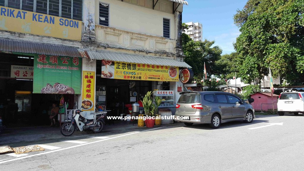 Bridge Street Hokkien Mee Shop