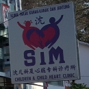 SIM Children & Child Heart Clinic