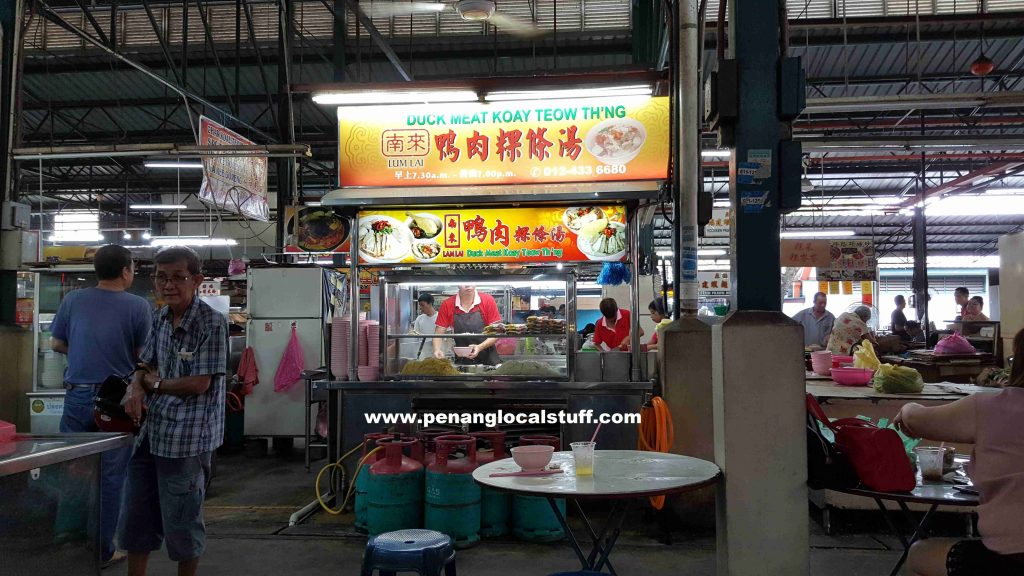 Lum Lai Duck Meat Koay Teow Th'ng Stall