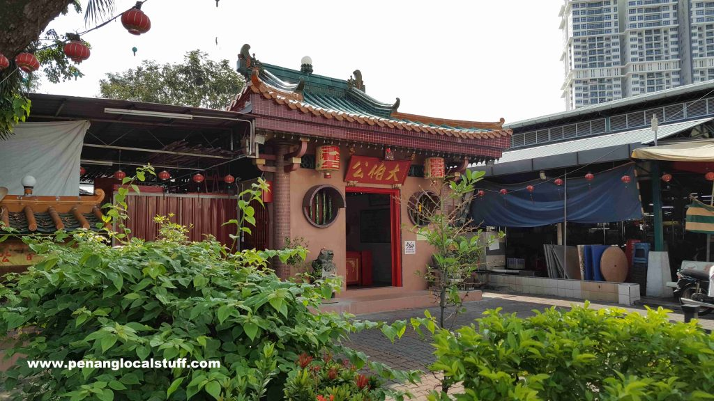 Tua Pek Kong Temple Beside Cecil Street Hawker Centre