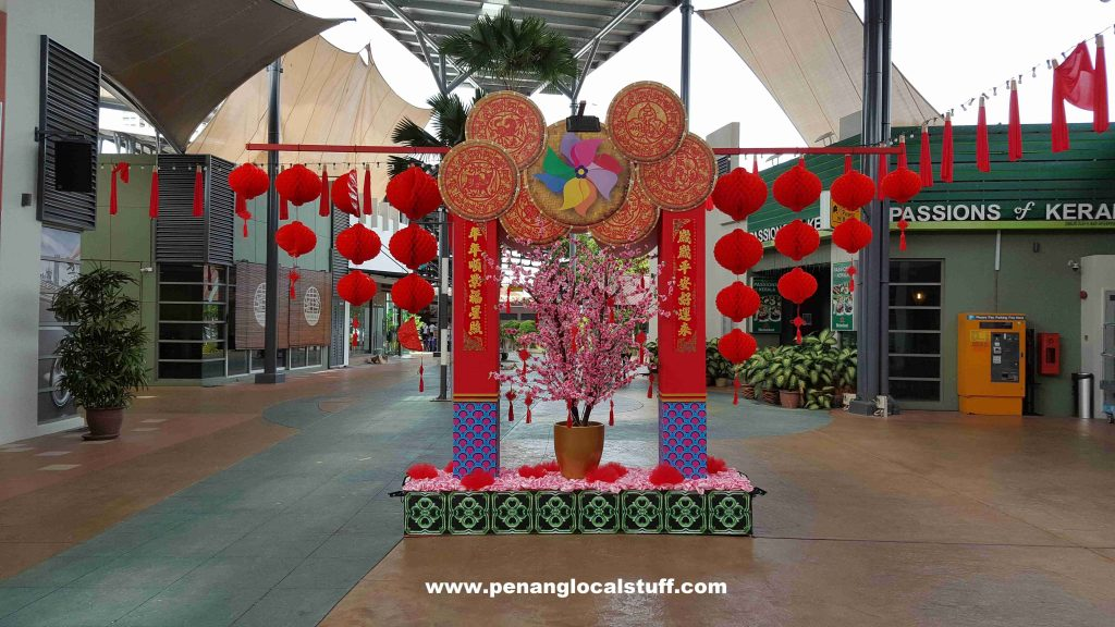 New World Park Chinese New Year Decorations Near Passions Of Kerala Restaurant