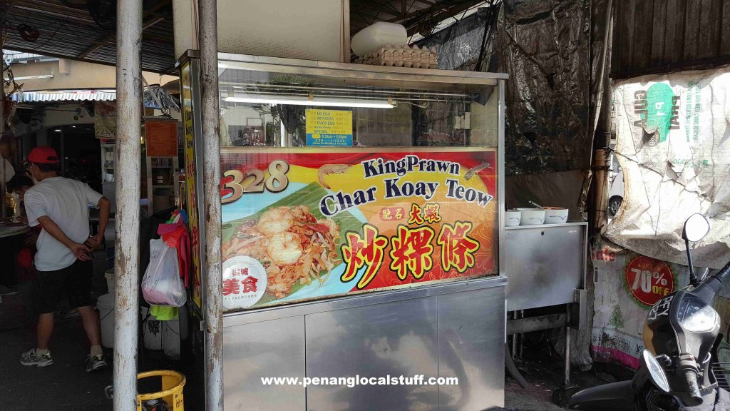King Prawn Char Koay Teow Stall At Khoon Hiang Cafe
