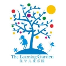 The Learning Garden Kindergarten Penang