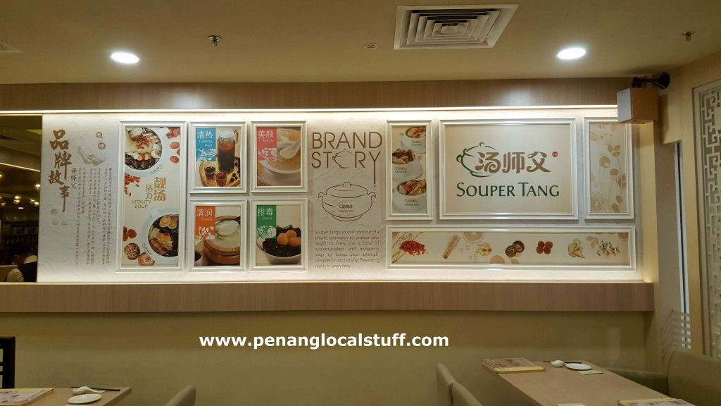 Souper Tang Brand Story