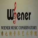 Wiener Music Conservatory Penang