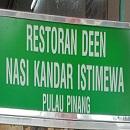 Restoran Deen Jelutong Penang