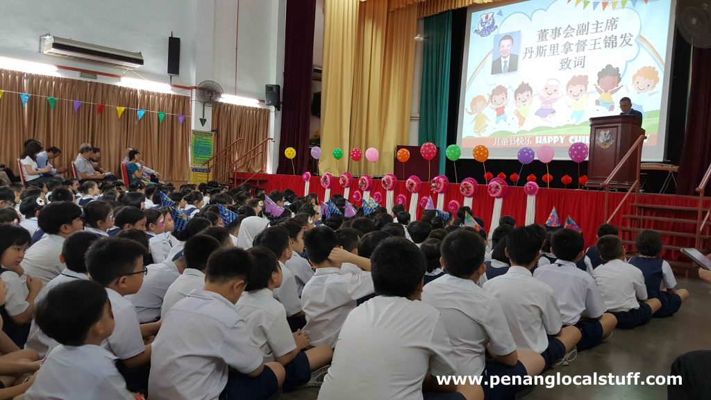 Union Primary School Children's Day Speech