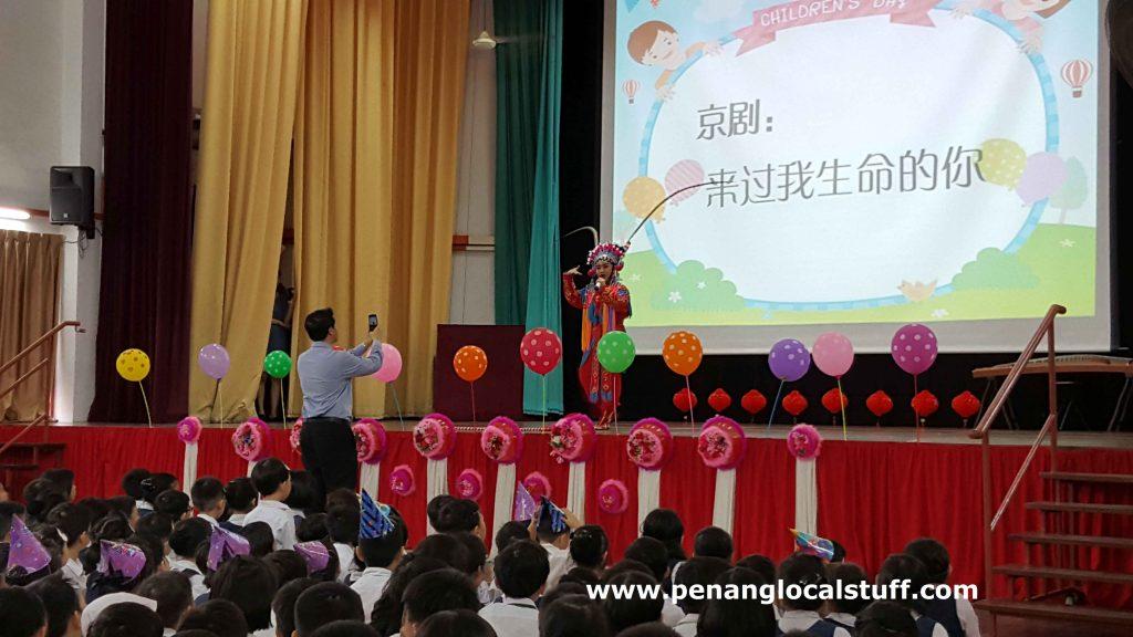 Union Primary School Chinese Opera Performance