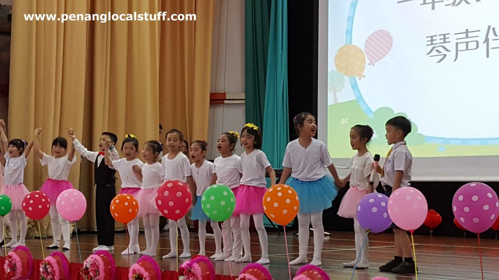 Union Primary School Musical Play Performance
