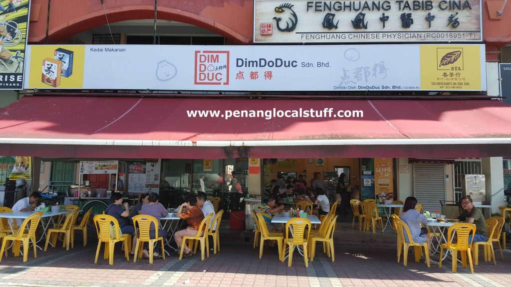 Dim Do Duc Air Itam Penang