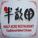 Half Acre Restaurant At Straits Quay
