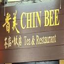 Chin Bee Tea Restaurant Georgetown