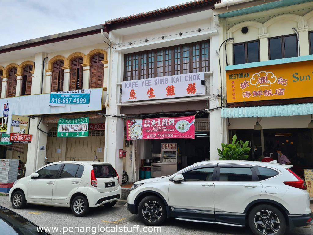 Kafe Yee Sung Kai Chok Penang