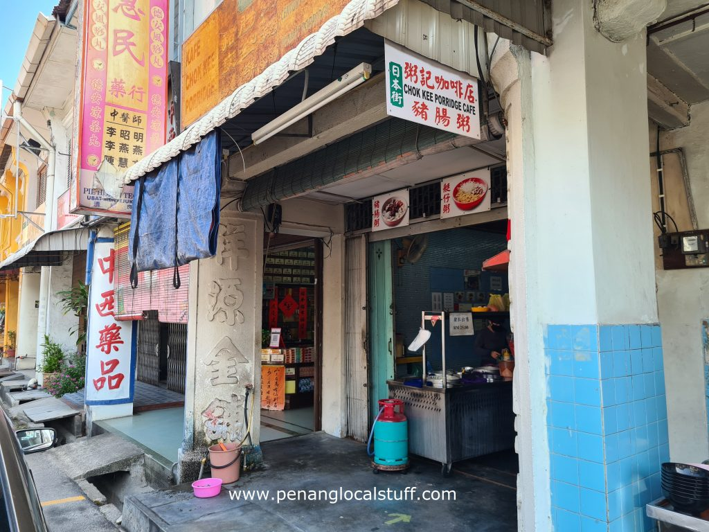 Chok Kee Porridge Cafe Georgetown