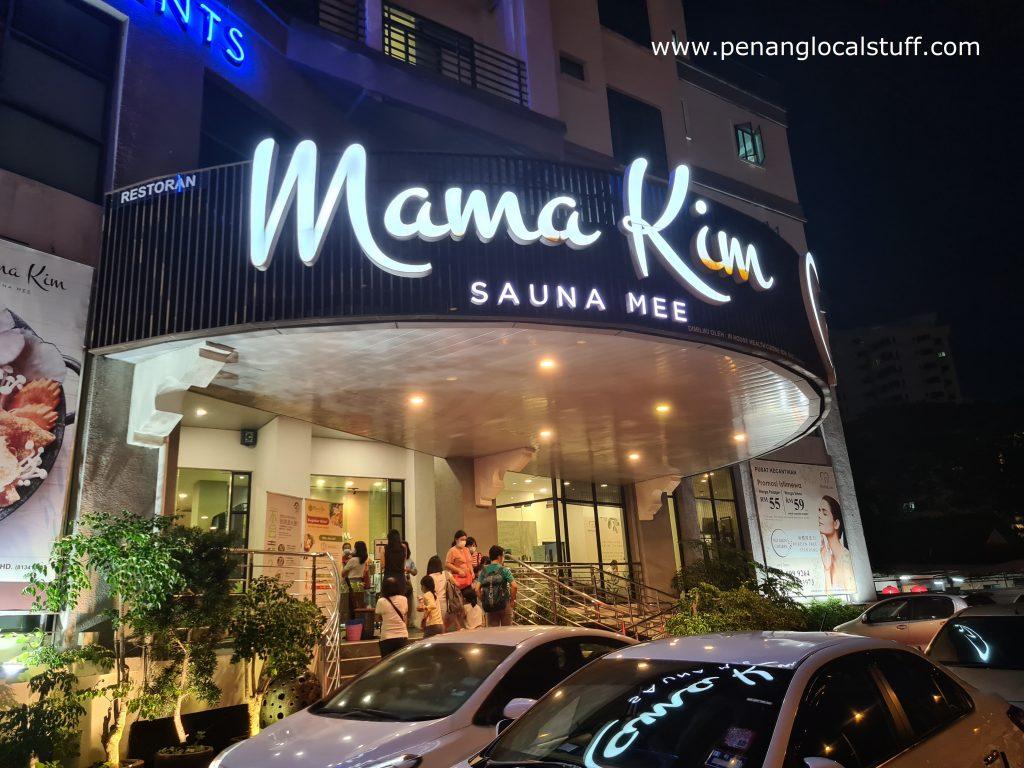 Mama Kim Sauna Mee Tanjung Tokong