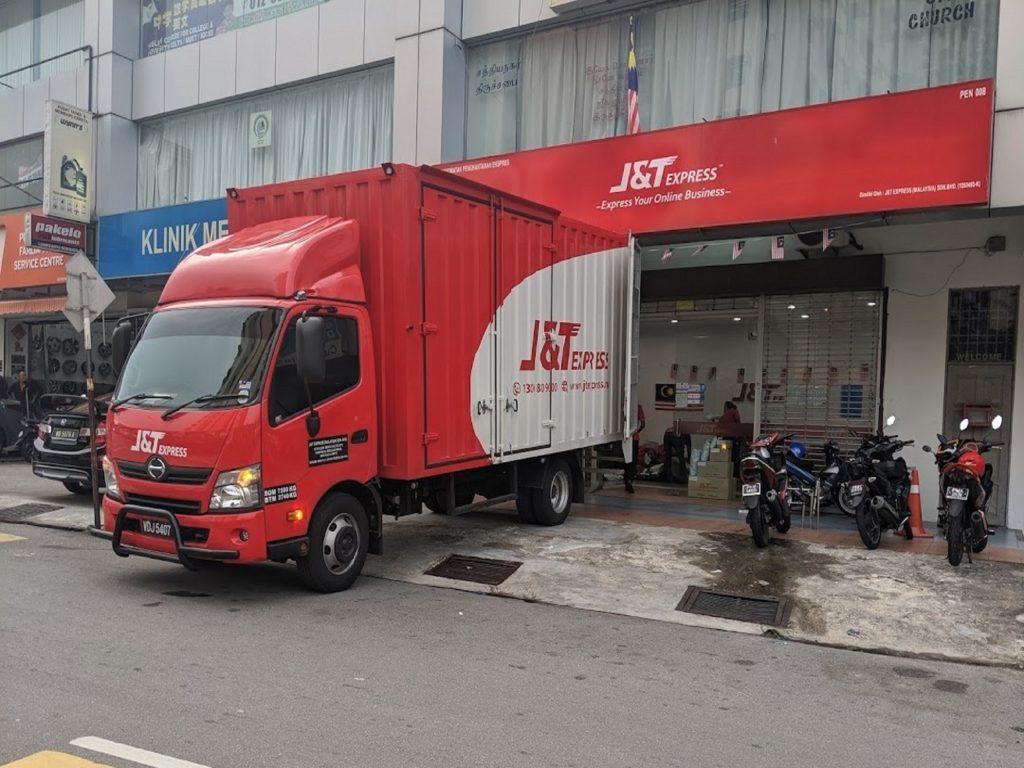 J&T Express Branch