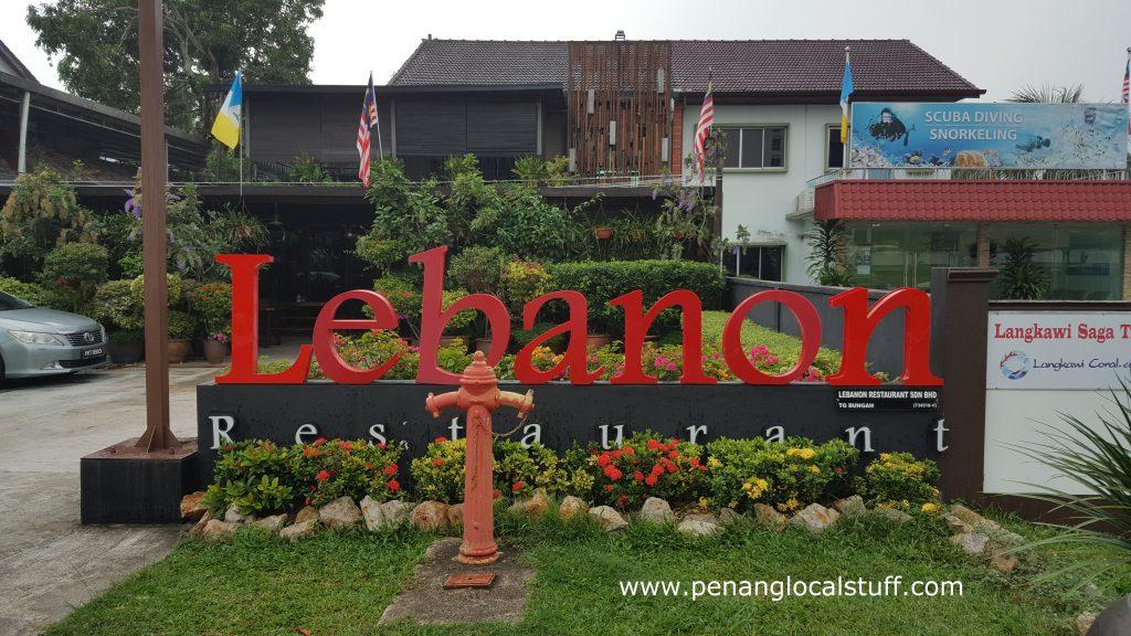 The Garden Lebanon Restaurant Tanjung Bungah