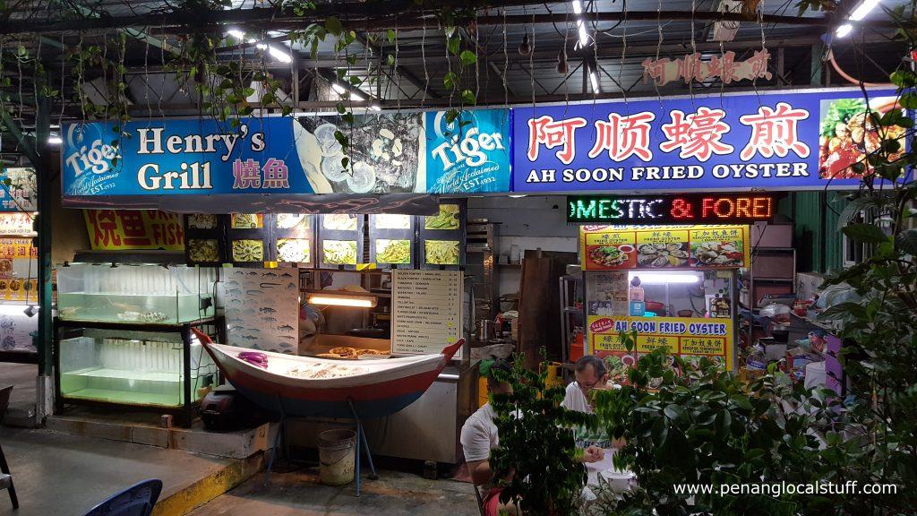 Grill Fish And Fried Oyster Stalls