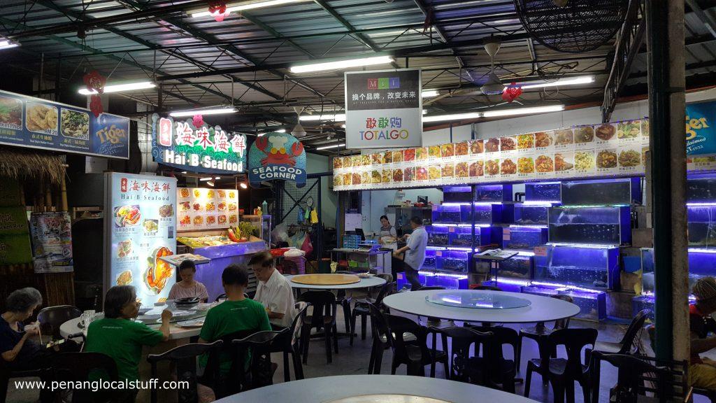 Hai B Seafood Restaurant