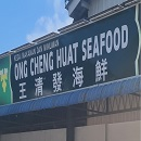 Ong Cheng Huat Seafood Butterworth