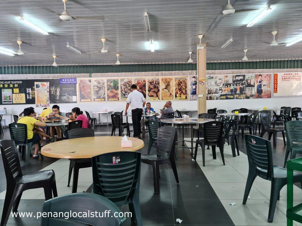 Ong Cheng Huat Seafood Dining Area